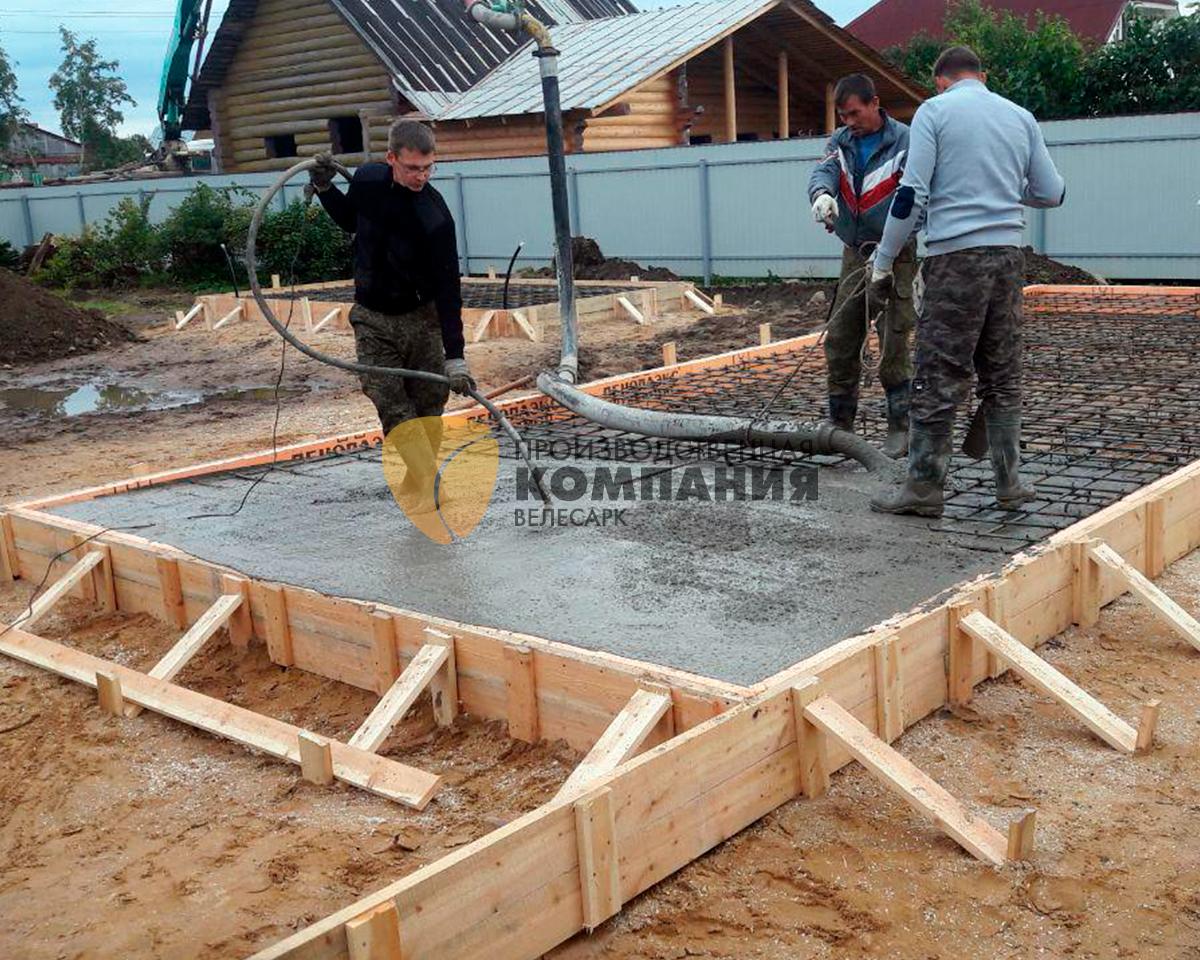 Лодейное поле купить бетон краснотурьинск бетон